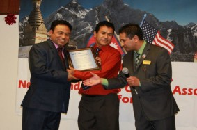 award- nafca