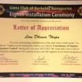 lions certificate