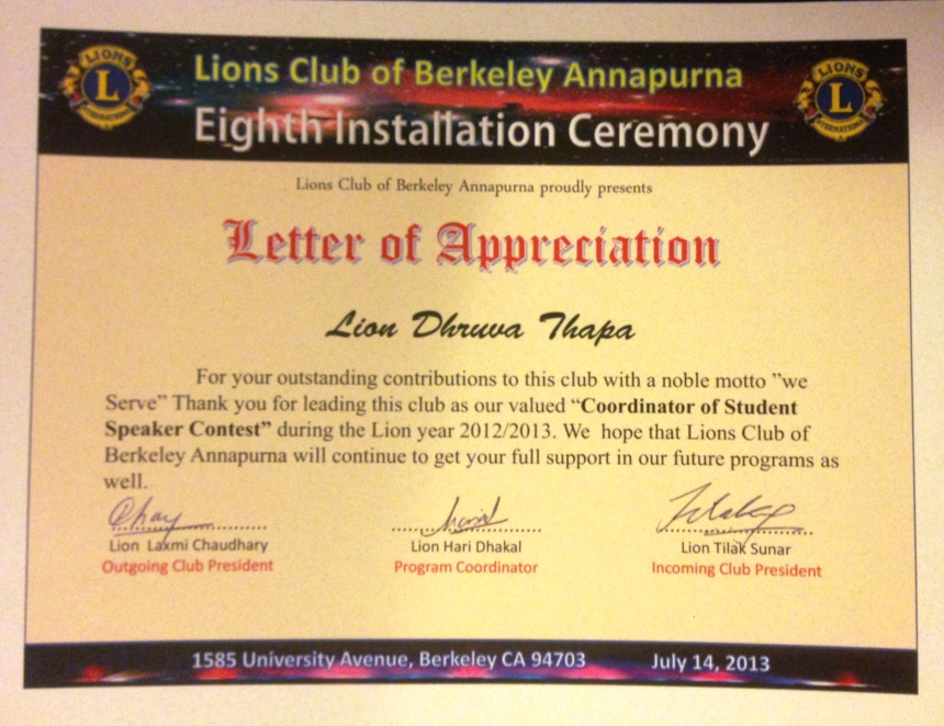 lions certificate