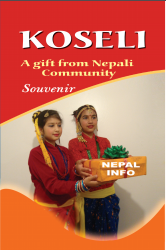 This book was edited and prepared by Dhruva Thapa for NAGC
